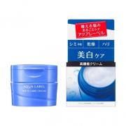 aqualabel-shiseido-white-care-cream