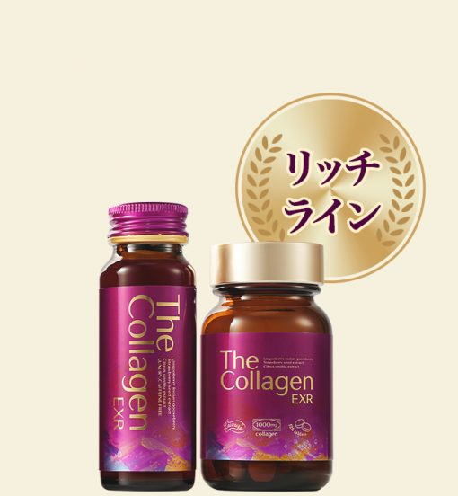 collagen shiseido enriched dang nuoc mau moi mau tim