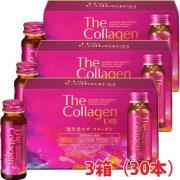 collagen-shiseido-exr-nuoc-moi
