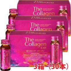 collagen shiseido exr nuoc moi