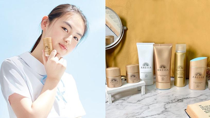 kem chong nang anessa shiseido milk 2020