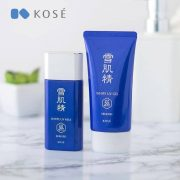 kose-uv-white-sekkisei-new