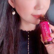 shiseido-collagen-dang-nuoc-mau-moi