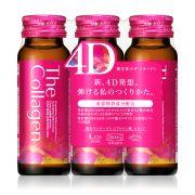 shiseido-the-collagen-new-2020