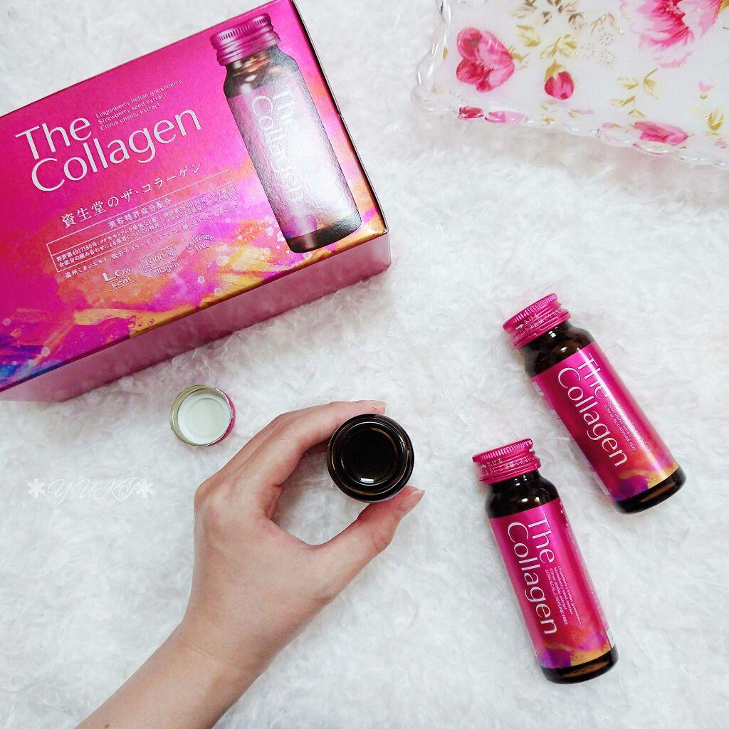 Collagen The Collagen Drink W dạng nước mẫu mới màu tím 2021