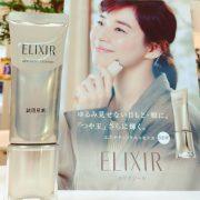 tinh-chat-massage-elixir-shiseido