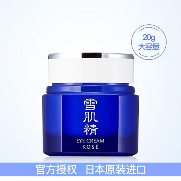 kem-duong-mat-kose-sekkisei-eye-cream-new
