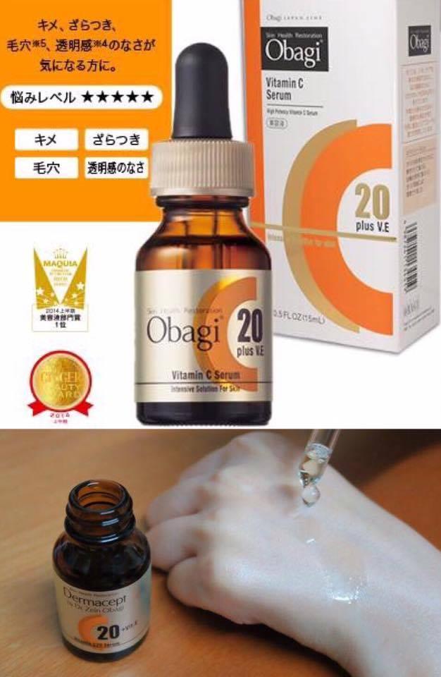 obagi c20 serum