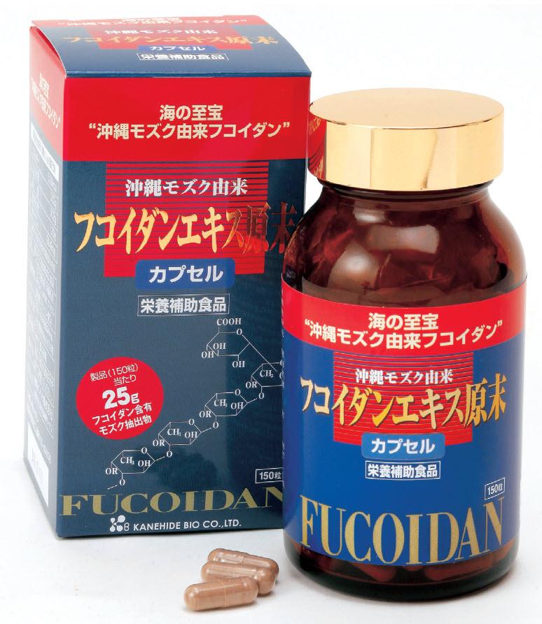 tao phong chong ung thu kanehide okinawa fucoidan bio nb nhat ban