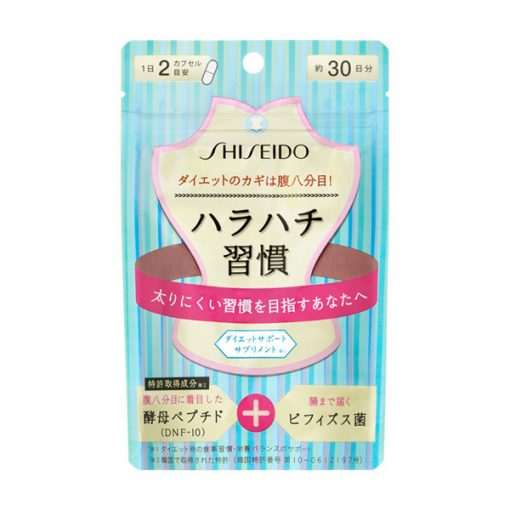 vien giam mo bung shiseido yeast lactobacillus bifidus nhat ban