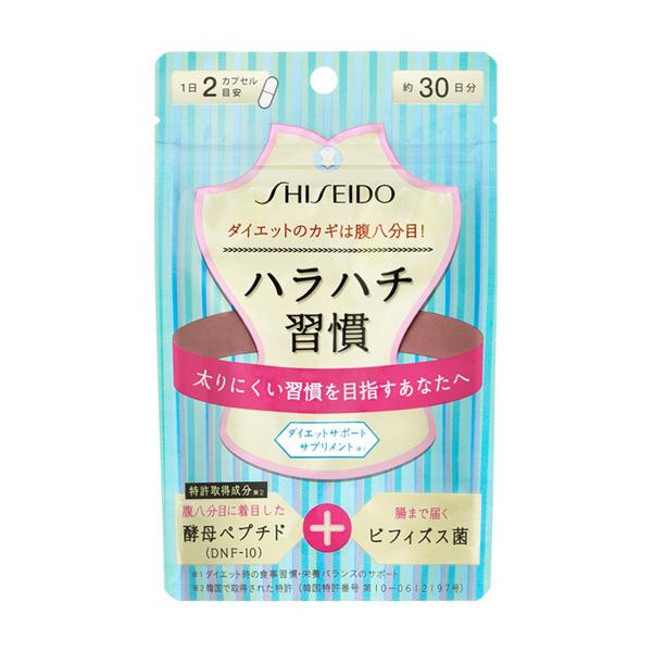 vien-giam-mo-bung-shiseido-yeast-lactobacillus-bifidus-nhat-ban