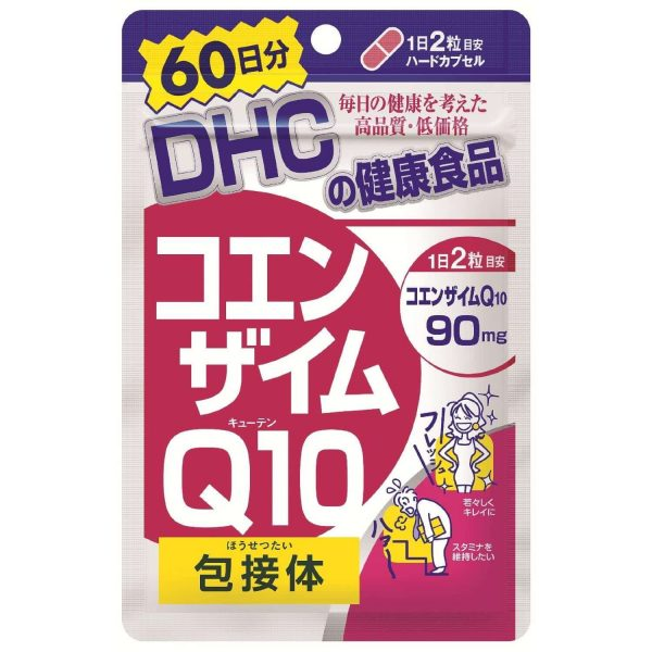 vien-uong-q10-dhc-japan