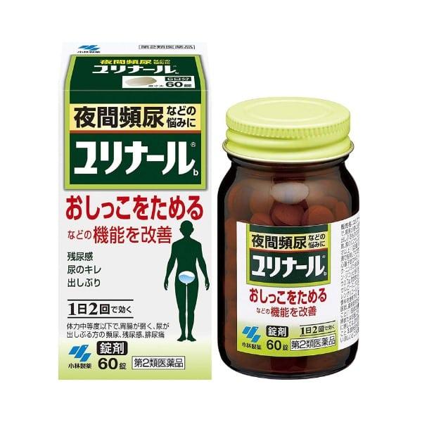 vien-uong-tri-tieu-dem-kobayashi-yurinaru-nhat-ban