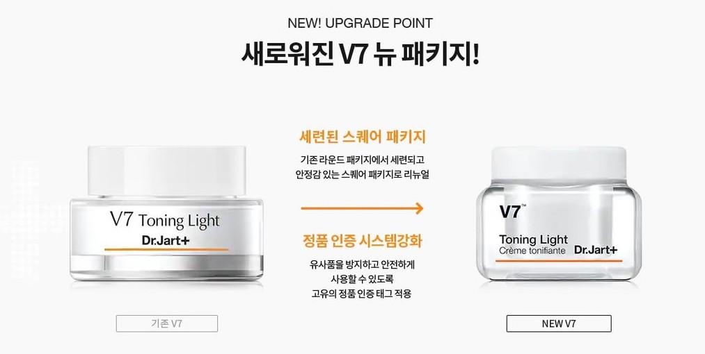 Dr Jart V7 Toning Light