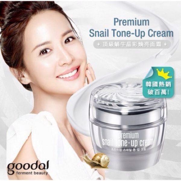 kem-oc-sen-han-quoc-goodal-premium-snail-tone-cream-han-quoc