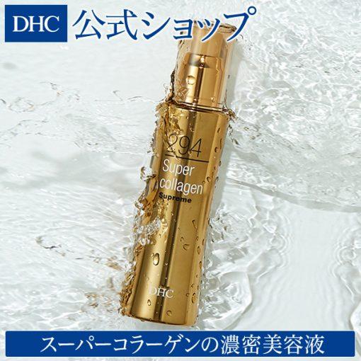 tinh chat dhc super collagen supreme 294