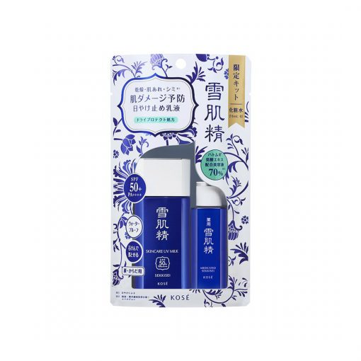 Set Chong Nang Kose Sekkisei Skincare UV MILK 2021