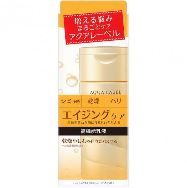 Shiseido-AQUALABEL-bouncing-care-milk-130mL