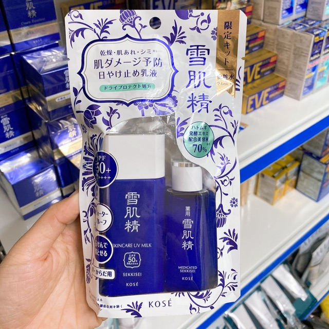 chong nang kose sekkisei milk skincare uv