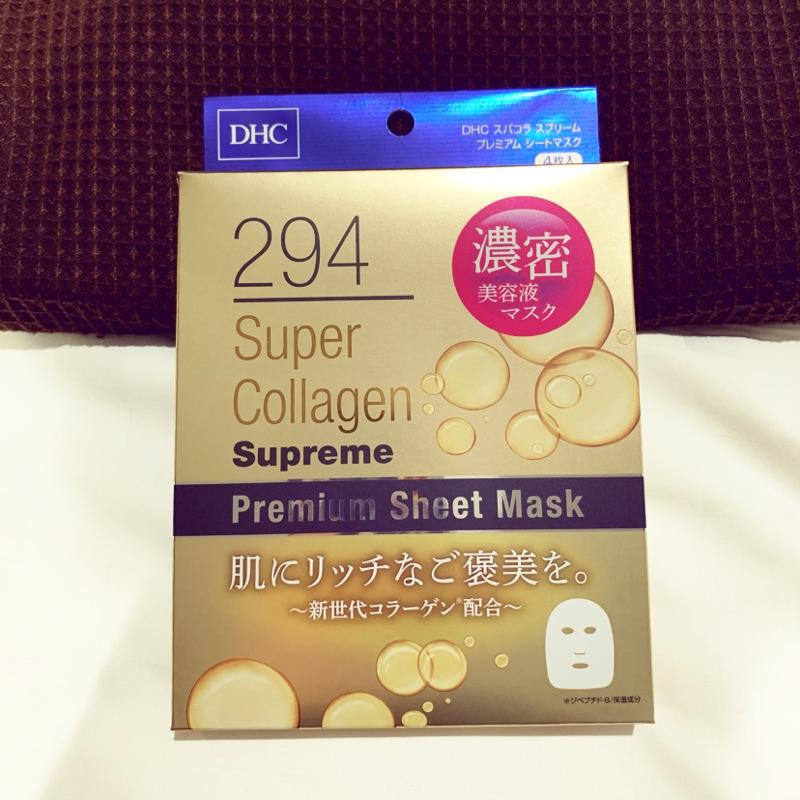 dhc 294 super collagen supreme mask