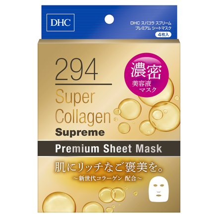 mat-na-dhc-294-super-collagen-supreme-new