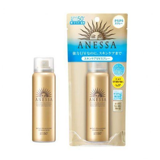 Anessa Shiseido Perfect UV Skincare Sunscreen Spray