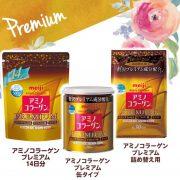 collagen-meiji-premium-mau-vang