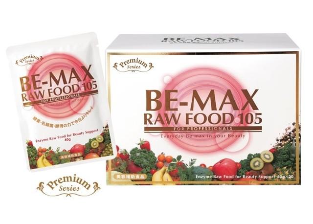 bot rau cu bemax raw food 105 for professionals nhat ban