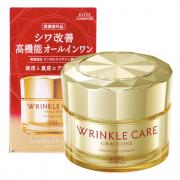 kem-duong-da-chong-lao-hoa-kose-wrinkle-care-grace-one-7in1