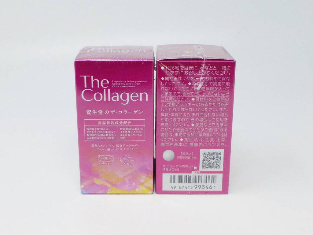 collagen shiseido dang vien 126 vien mau moi