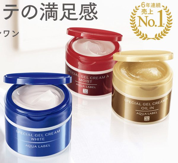 kem-duong-da-shiseido-aqualabel-all-in-one-xanh-do-vang