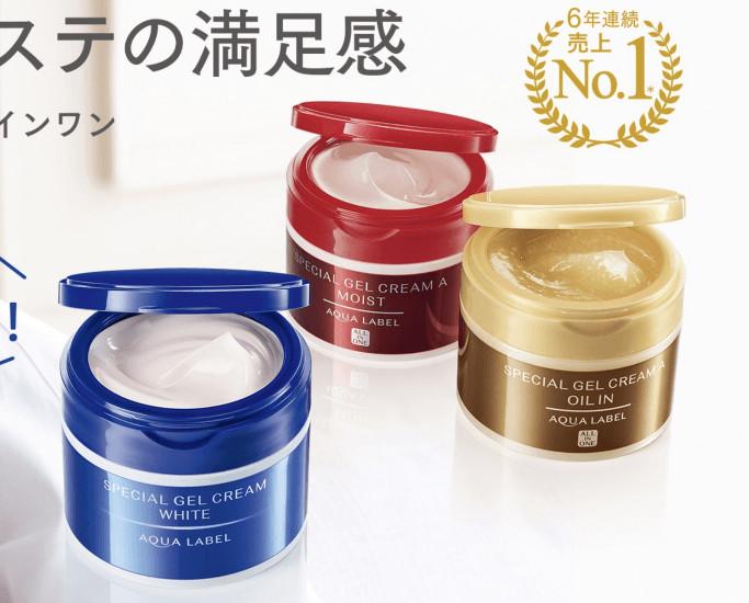kem duong da shiseido aqualabel all in one xanh do vang