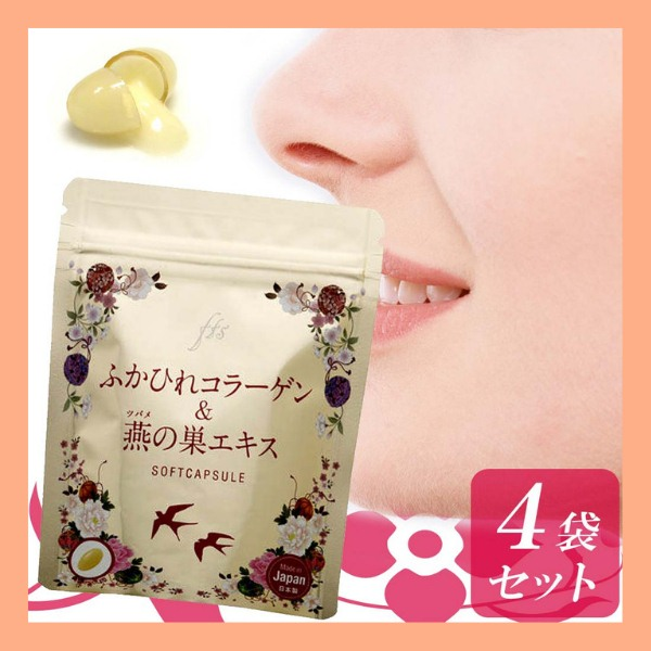 vien-uong-collagen-tuoi-soft-capsule-nhat-ban-chiet-xuat-to-yen