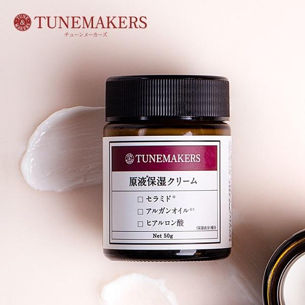 kem-duong-da-tunemakers-nhat-ban