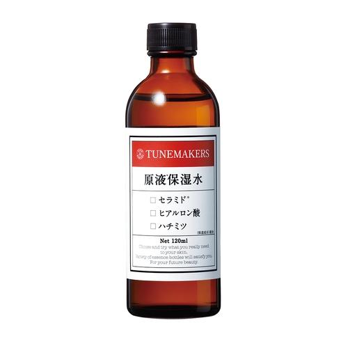 lotion-tri-mun-tay-te-bao-chet-tunemakers-japan