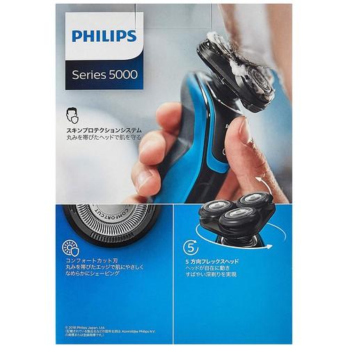 may-cao-rau-philips-series-5000-nhat-ban
