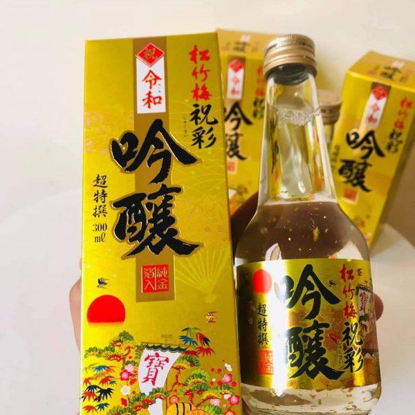 sake-vay-vang-takara-shuzo-nhat-ban-300ml