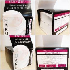 haku shiseido cream 100g