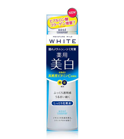 nuoc-hoa-hong-kose-moisture-mild-white-lotion