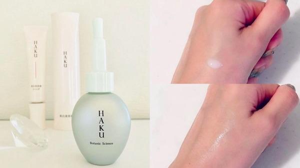 serum tinh chat tri nam trang da haku shiseido