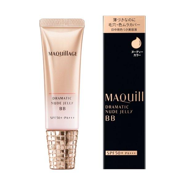 bb-shiseido-maquillage-dramatic-nude-jelly-spf50-pa