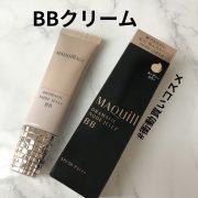 kem-nen-bb-shiseido-maquillage-dramatic-nude-jelly-spf50