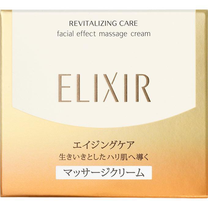 kem shiseido elixir revitalizing care facial effect massage cream