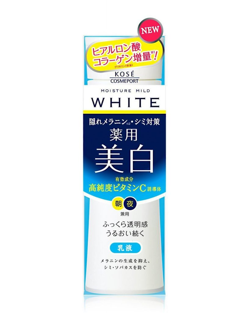 sua duong trang da kose moisture mild white milky lotion
