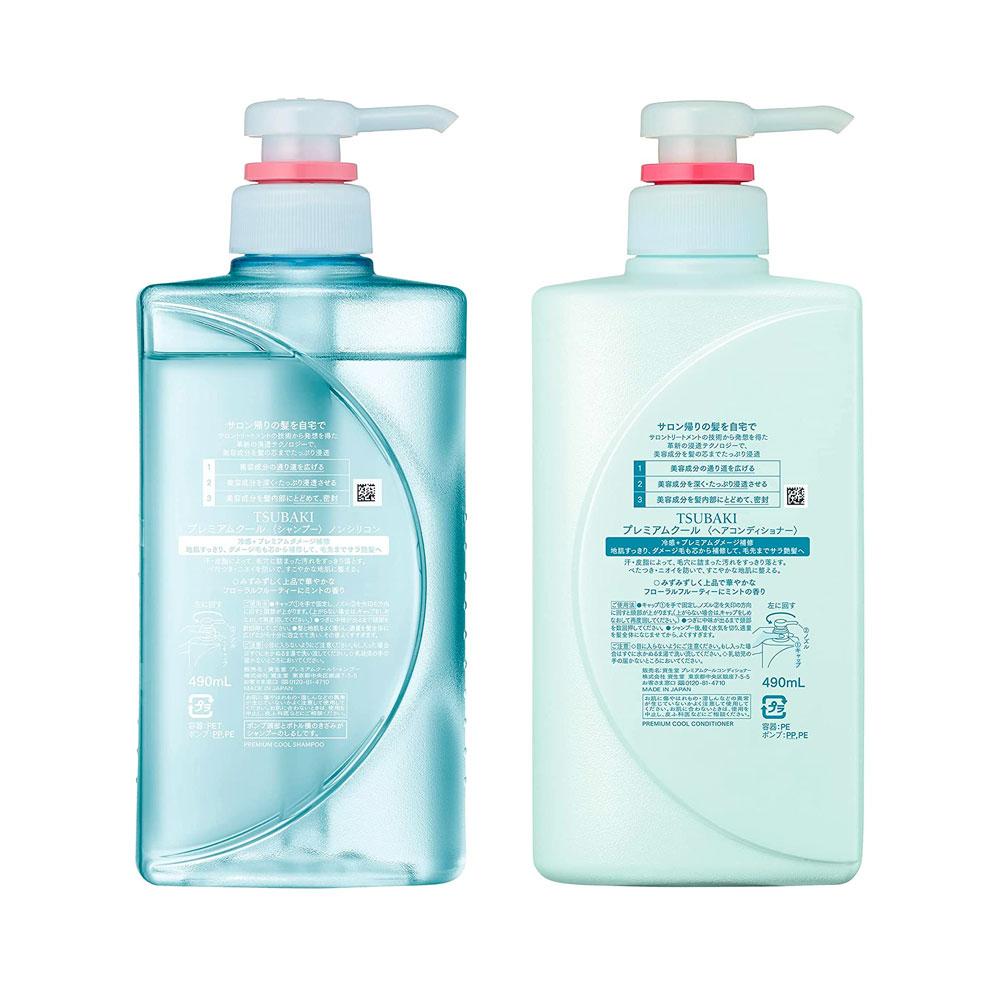Bo Goi Xa SHISEIDO Tsubaki Premium Cool Shampoo and Conditioner Pair Set