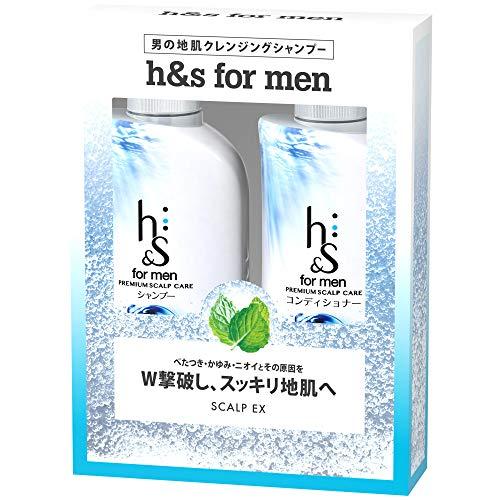 bo-dau-goi-hs-premium-scalp-care-for-men-nhat-ban