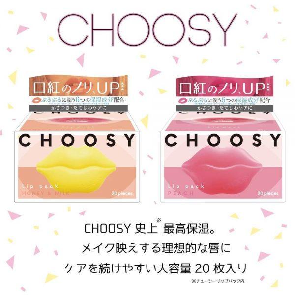 mat-na-duong-moi-Choosy-Lip-Pack