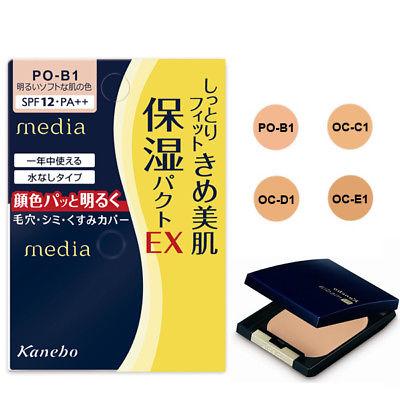 ruot-phan-nen-kanebo-media-ex
