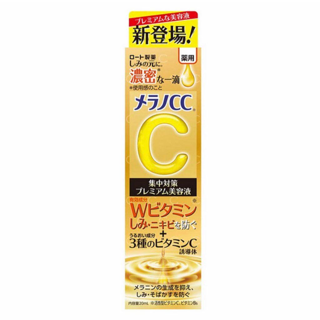 serum melano cc intensive anti spot premium essence 20ml