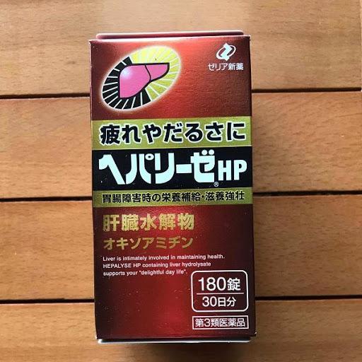 vien-uong-bo-gan-thai-doc-gan-hepalyse-hp-nhat-ban